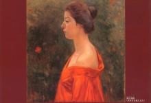 8/4〜11/15「近代かごしまの美術」に板橋一歩作品が展示されます。