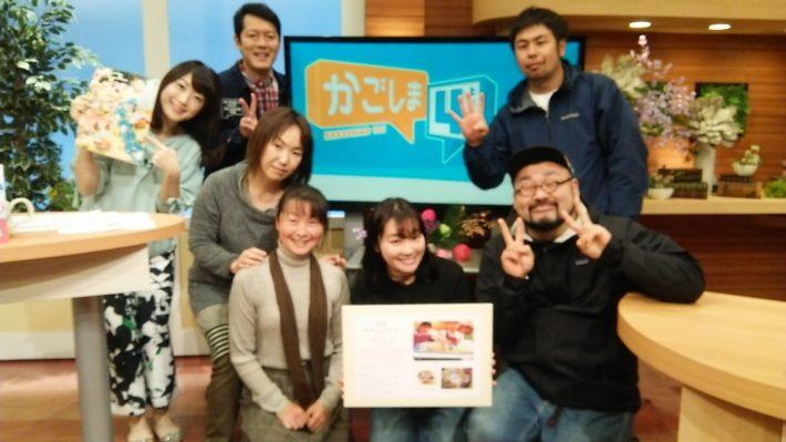 カモコレ10 <メディア告知情報 2>